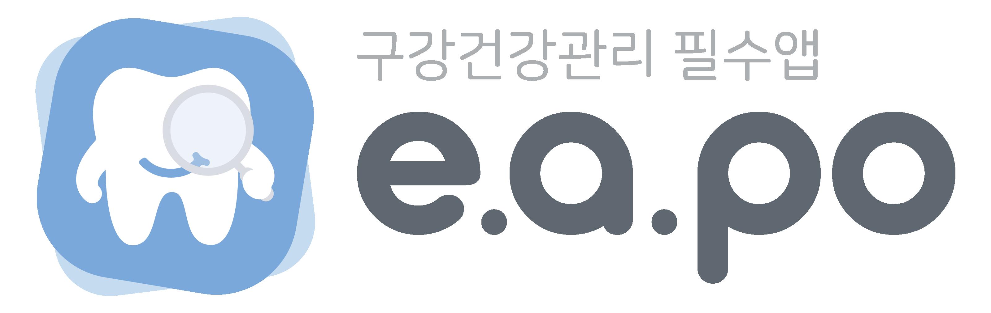 이아포_로고_가로.png